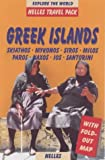 Greek Islands, Anne Midgette, 3886182932