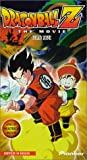 Dragon Ball Z - The Movie - Tree of Might [VHS]