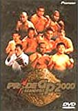 PRIDE GP 2000 [DVD]