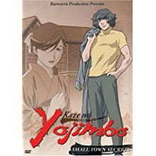 Kaze No Yojimbo - Small Town Secrets (Vol. 2) (2004)