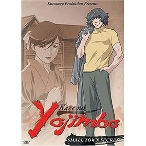 Kaze No Yojimbo - Small Town Secrets (Vol. 2) (2004)