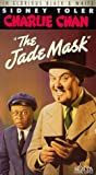Charlie Chan - The Jade Mask [VHS]