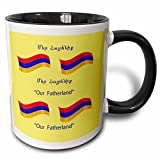 3dRose 777images Flag and Motto Patterns - The flag and Motto of Armenia with the motto in both English and Armenian - 11oz Two-Tone Black Mug (mug_63249_4)