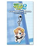 Gakuen Heaven 2 ~ DOUBLE SCRAMBLE ~ E:! Sonoda Eiji earphone jack charm