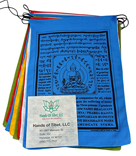 Buddhist Prayer Flags - Handmade Large Cotton Medicine Buddha Prayer flags in Tibetan with English Translation