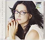 Tapestry of Songs-The Best of Angela Aki
