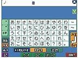 RPG Tsukuru DS [DSi Enhanced] [Japan Import]