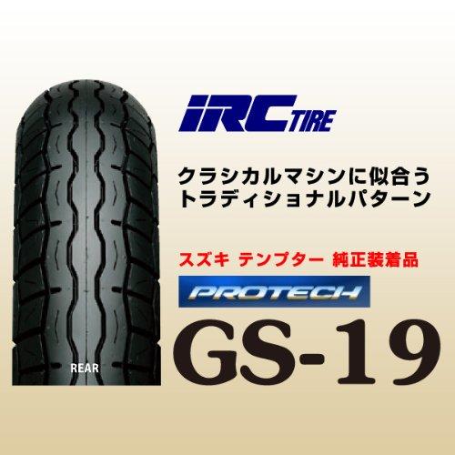 (タイヤ) IRC GS-19 リアタイヤ 130/80-18 66H WT CB223S グラストラッカービッグボーイ W400 W650 B005DOX69A