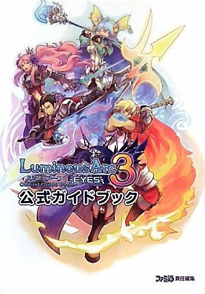 Luminous Arc 3 Eyes Official Guide Book (2009) ISBN: 4047262412 [Japanese Import]