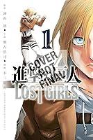 New Manga/Comic