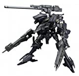 Rayleonard 03-Aaliyah (1/72 scale Plastic model) Kotobukiya Armored Core [JAPAN]