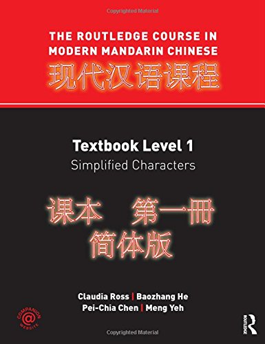 The Rouledge Course in Modern Mandarin Chinese Level 1, Simplified Characters (Volume 1)