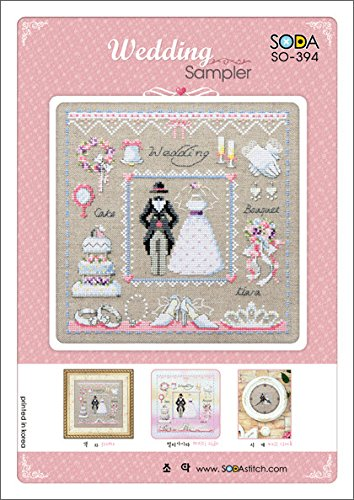 SO-394 Wedding Sampler, SODA Cross Stitch Pattern leaflet, authentic Korean cross stitch design chart color printed on coated paper (Sampler Stitch Patterns Wedding Cross)