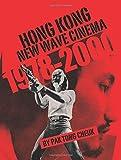 Hong Kong New Wave Cinema (1978-2000)