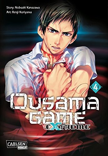 Ousama Game Extreme, Band 4