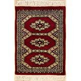 Rugstc 1'7 x 2'2 Bokhara Jaldar Area Rug with Wool Pile - Geometric Design | 100% Original Hand-Knotted in Red,Beige,Grey Colors | a 1.5x2 Rectangular Rug