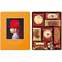 Japanese Cookies Gift Box / AKAI BOHSHI Yellow Box 23 Packs