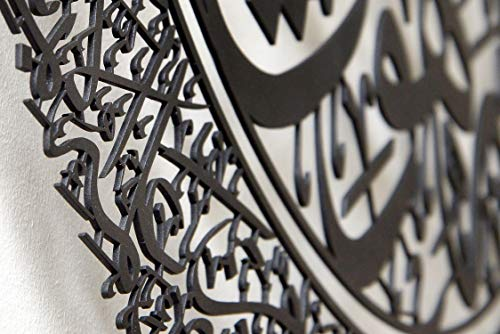YOBESHO Large Metal Ayatul Kursi Wall Art, Islamic Wall Art, Islamic Gift, Metal, Calligraphy, Black, Gold, Cooper Tones, Muslim Gifts, Quran Art, Islamic Home Decor, 35 x27,5 inches (Gold) (99 Names Of Allah With Meaning And Benefits)