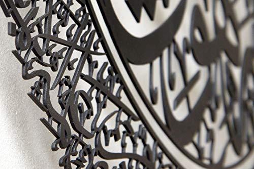YOBESHO Large Metal Ayatul Kursi Wall Art, Islamic Wall Art