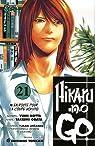 Hikaru no Go, Tome 21 : En route pour la coupe Hokuto par Hotta