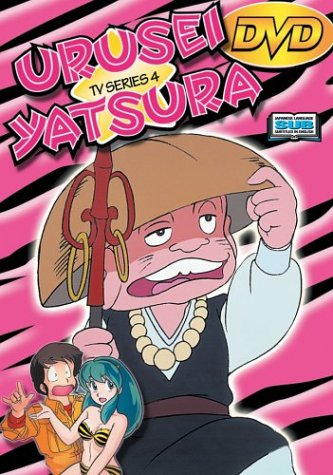 Urusei Yatsura, TV Series 4 (Episodes 13-16)