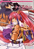 Girl Yoshitsune Den (JIVE CHARACTER NOVELS) (2005) ISBN: 4861762065 [Japanese Import]