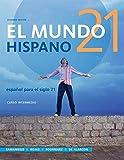 img - for El Mundo 21 hispano (World Languages) book / textbook / text book