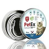 pet ex cat Collar