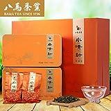 Bama tea Qing xiang Tikuanyin tea Anxi Tieguanyin tea 252g八马茶业 小清新2号铁观音礼盒