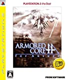 Armored Core: For Answer (PlayStation3 the Best) [Japan Import] by From Software