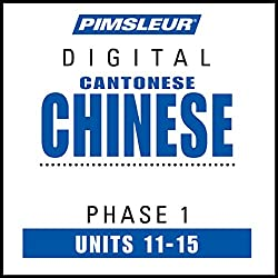 Chinese (Can) Phase 1, Unit 11-15