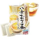 【九州八女麦茶(10g×52袋)】【九州福岡県八女市産100%】水出し煮出し両用タイプ