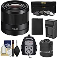 Sony Alpha E-Mount FE 28mm f/2 Lens with 3 UV/CPL/ND8 Filters + Battery & Charger + Backpack + Pouch + Kit for A7, A7R, A7S Mark II Cameras