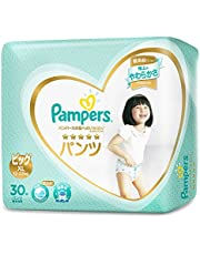 Pampers Premium Care Pants (Packaging may vary), XL, 30 ct