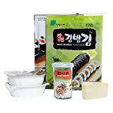 Japanese Onigiri Rice Ball - Triangle Sushi - Starter Kit with FREE Recipes & Instruction Guide