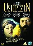 Ushpizin [DVD]