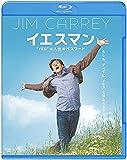 """イエスマン """"YES""""は人生のパスワード [WB COLLECTION][AmazonDVDコレクション] [Blu-ray]"""