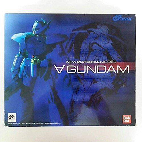 「ターンAガンダム」ニューマテリアルモデル(1999年) B07CBZ3925