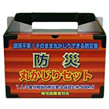 Combat rations II type disaster prevention round galling Miri mesylate set (one 3 servings) [save three years] one