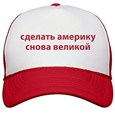 Correct Russian Translation Trump: OTTO Poly-Foam Snapback Trucker Hat