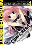 CHAOS;HEAD Nitro The Best! Vol.4 DL版 [ダウンロード]