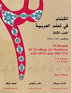 Double your dating pdf arabic book