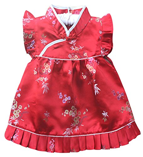 [Baby Toddler Boy Girls Qipao Chinese New Years 2016 Asian Costume Set Outfit (1 to 2 Years Old, Red Simple] (New Years Costumes)