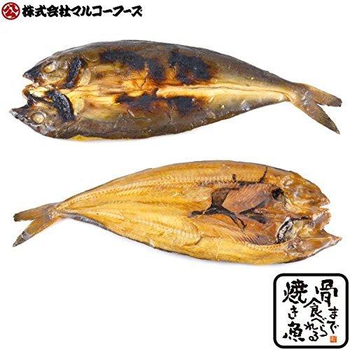 Pescado a la plancha cierto Hokke comido hasta la m?dula