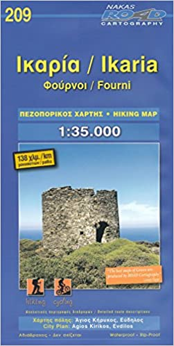 Icaria (Ikaria, Greece) 1:40,000 Visitor's Map GPS-Compatible, 2012 edition, ORAMA Map – Folded Map, December 20, 2014