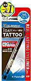 Cuore K-Palette - 1 Day Tattoo Real Lasting Eyeliner 24h WP Brown Black