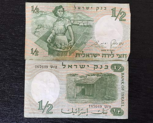 Israel 1/2 Half Lira Pound Banknote 1958 (Second Series of the Pound) Collectible Rare Israeli Old Paper Money