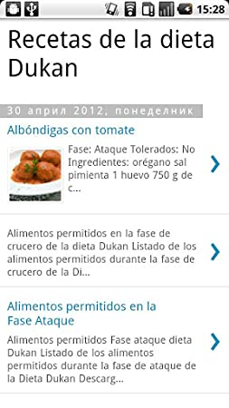 Amazon Com Recetas Dukan Appstore For Android