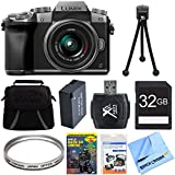 Panasonic LUMIX G7 4K Ultra HD DSLM Camera Bundle w/ Camera, 14-42mm Lens, 46mm UV Filter, Gadget Bag, Training DVD, 32GB SD Card & Reader, Battery, Mini Tripod, Screen Protectors & Microfiber Cloth