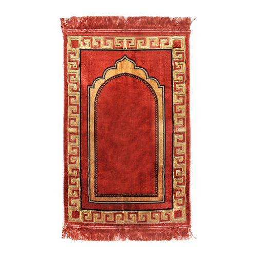 Muslim Prayer Rug Mat 2.3' x 3.6' Pink Tan Gold Black Color with Pink Tassels